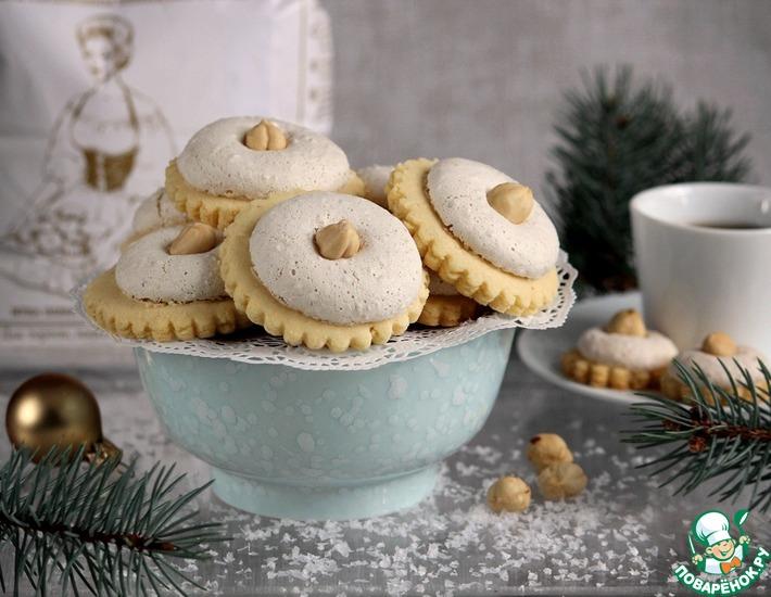 Рецепт: Печенье Праздничное