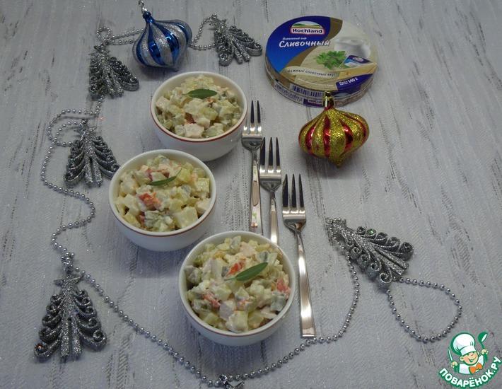 Рецепт: Острый салат с плавленым сыром