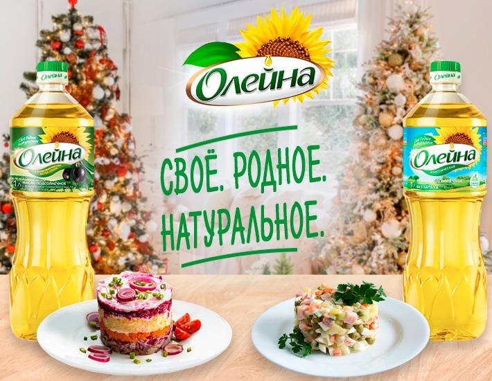 Идеи новогоднего меню: традиционные и оригинальные блюда