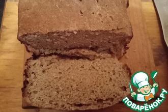 Рецепт: Домашний хлеб из цельнозерновой муки