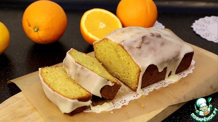 Апельсиновый кекс с глазурью