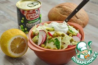 Рецепт: Хрустящий салат с лимонной сметаной
