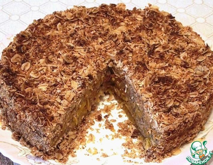 Рецепт: Насыпной пирог с яблоком и тыквой