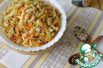 Рецепт: Острый салат из капусты и фасоли