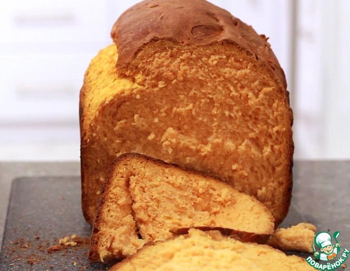 Рецепт: Хлеб с тыквой
