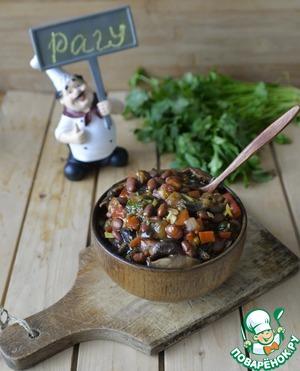Овощное рагу с грибами и фасолью Чеснок