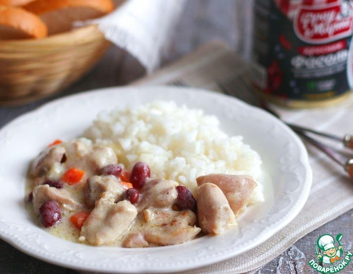 Рецепт: Курица в сливочном соусе с фасолью