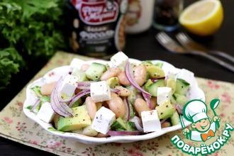 Рецепт: Салат с авокадо, фасолью и брынзой