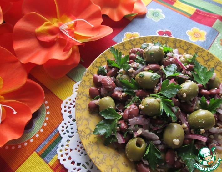Рецепт: Салат с фасолью и оливками
