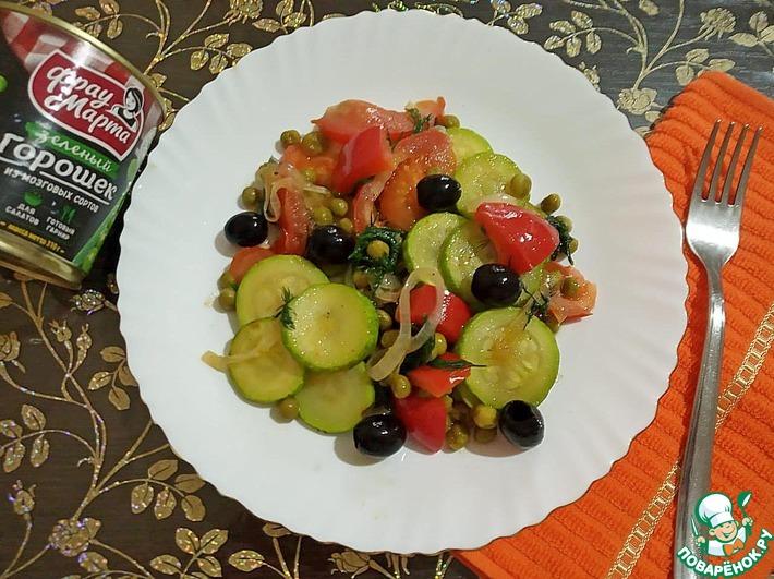 Горячий салат из горошка с овощами