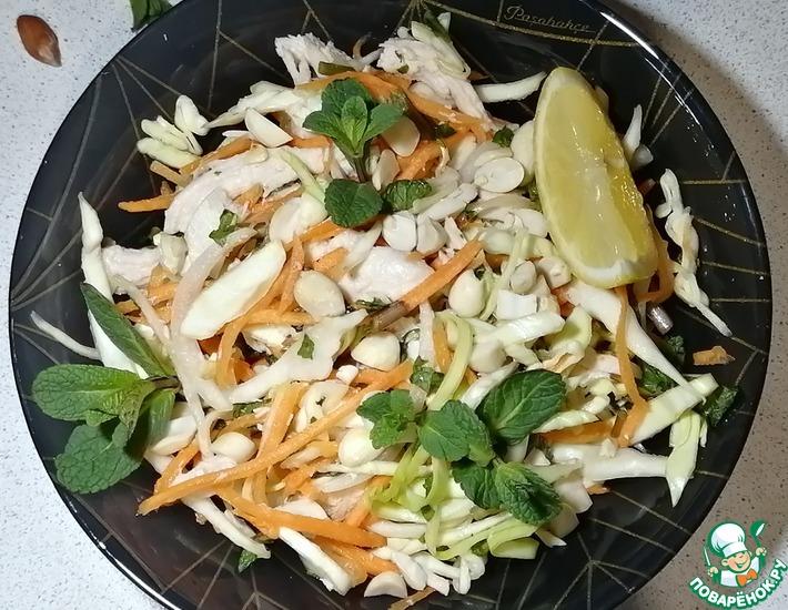 Рецепт: Вьетнамский салат с курицей и арахисом