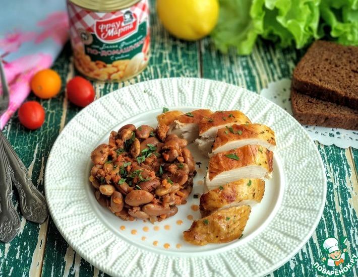 Рецепт: Курица, фаршированная фасолью по-домашнему