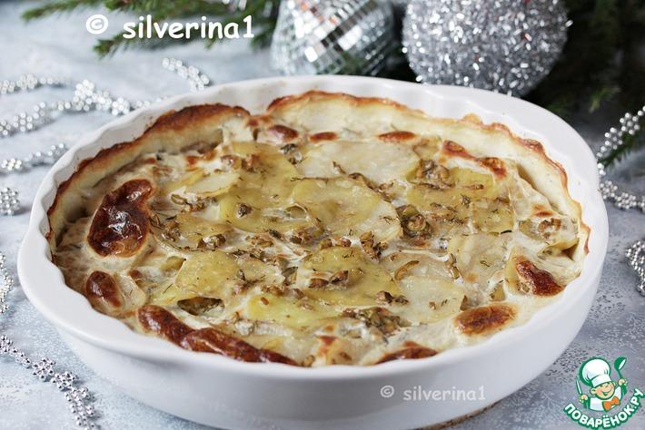 Картофельный гратен с оливками