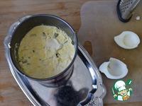 Салат с малосольной форелью Еловая ветка ингредиенты
