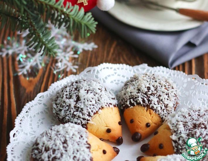 Рецепт: Печенье Ежата