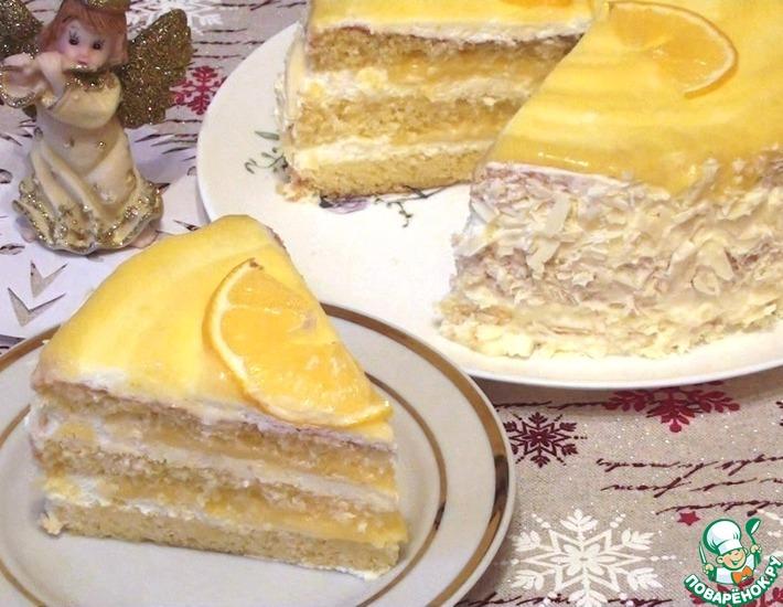 Рецепт: Торт Лимонный