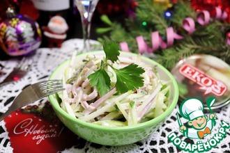 Рецепт: Швейцарский новогодний салат с грушей