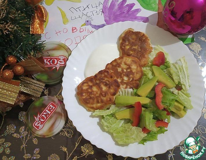 Рецепт: Оладьи с ЕКО-кукурузой и салатом