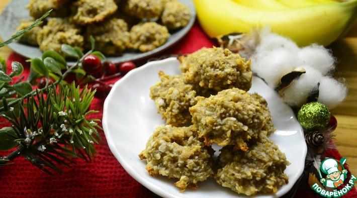 Баново-кокосовое овсяное печенье