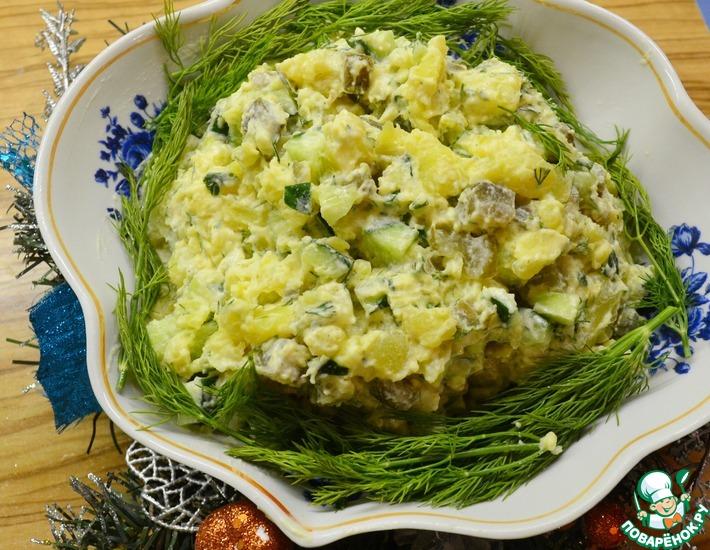 Рецепт: Салат на гарнир