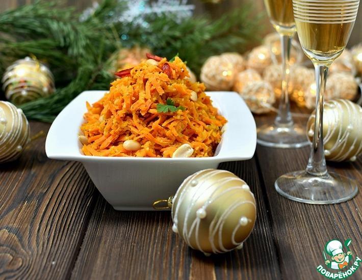 Рецепт: Острый салат из моркови с арахисом
