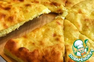 Рецепт: Традиционный осетинский пирог с сыром Уалибах