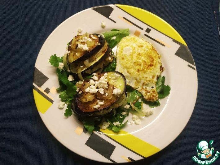 Баклажаны с жареным луком и сыром