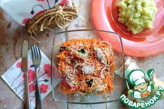 Рецепт: Салат с корейской морковью и сельдью