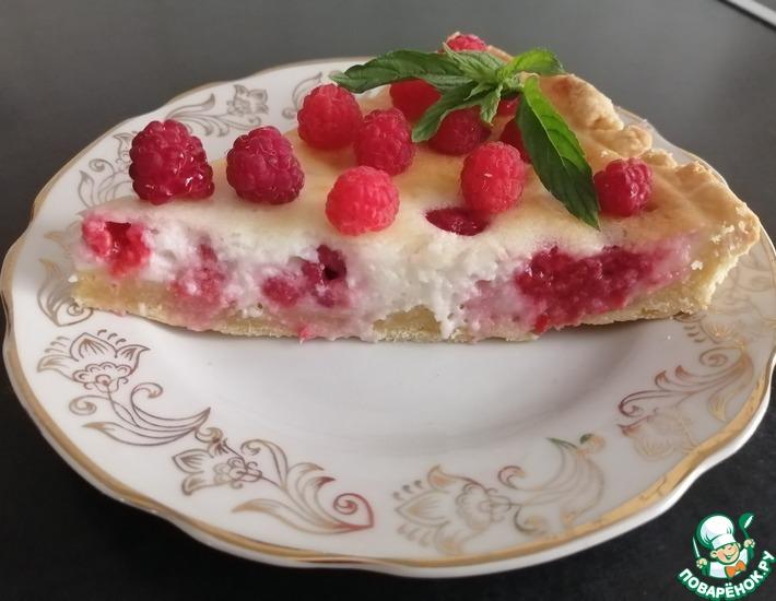 Рецепт: Малиновый пирог в сметанной заливке