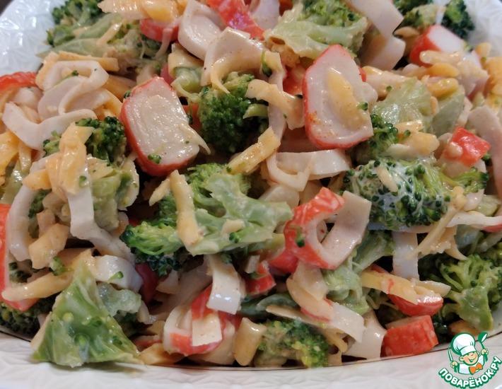 Рецепт: Салат с брокколи легкий