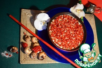 Рецепт: Пирог закусочный Соленый гранат