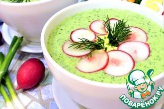 Рецепт: Холодный кефирный суп из зелёных овощей
