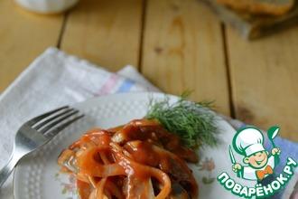 Рецепт: Закуска из сельди Магадан