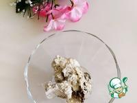 Фаршированные маслины в кляре ингредиенты