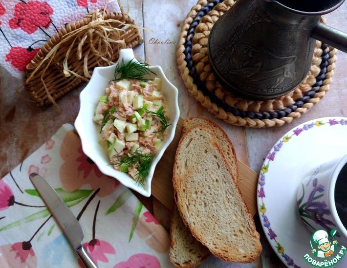 Рецепт: Закуска с тунцом и яблоком
