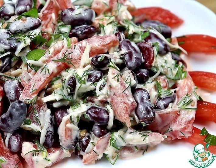 Рецепт: Салат из красной фасоли с пармезаном
