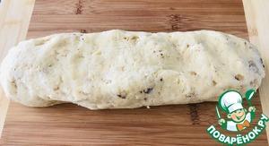 Торт С Днём Рождения, Анечка! ингредиенты