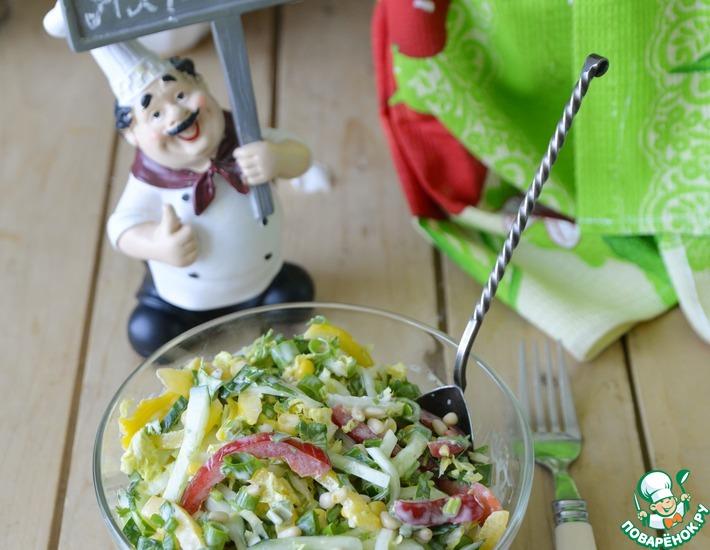 Рецепт: Салат из овощей Краски лета