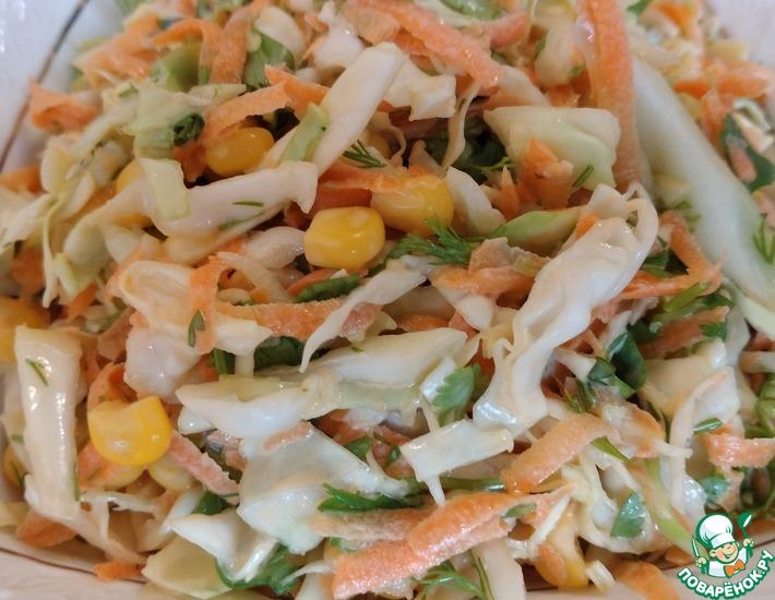 Рецепт: Вкусный салат из свежей молодой капусты