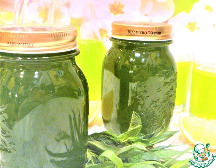 Рецепт: Сироп  Тархун с цитрусами и мятой