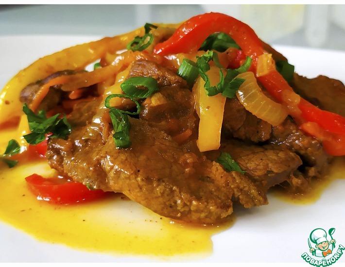 Рецепт: Тушеная говядина с овощами