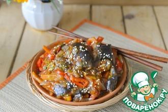 Рецепт: Баклажаны по-корейски
