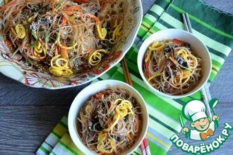 Рецепт: Лапша с мясом и овощами Чапчхе