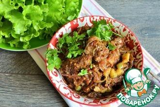Рецепт: Острая говядина с баклажанами и фунчозой