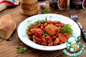 Рецепт: Индейка с овощами и фасолью