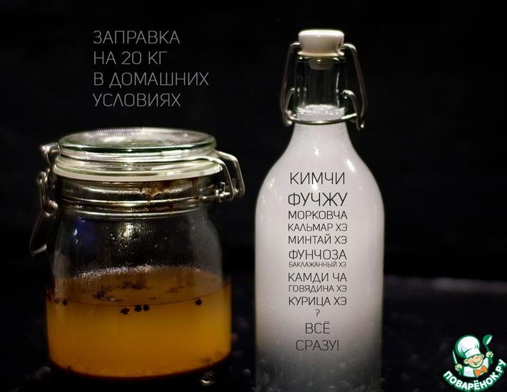 Рецепт: Ароматизированнное масло для корейских салатов