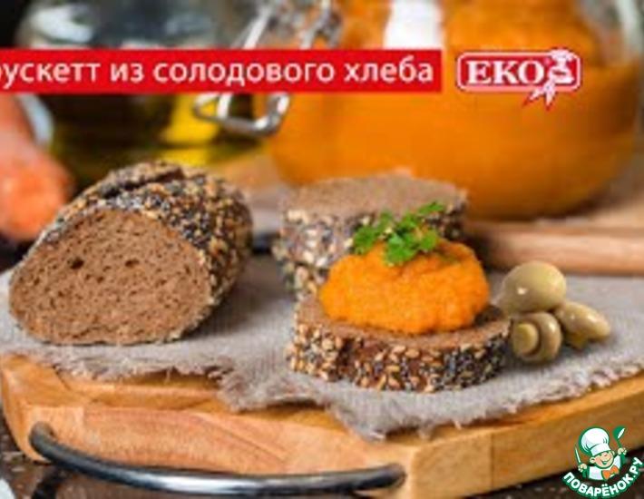 Рецепт: Брускетт из солодового хлеба с икрой