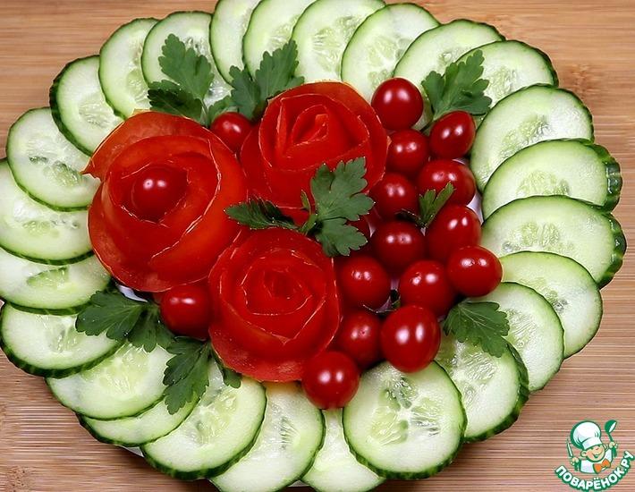 Рецепт: Простая нарезка из помидоров и огурцов
