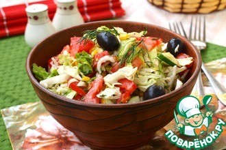 Рецепт: Салат с овощами, маслинами и кукурузой