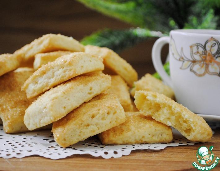 Рецепт: Сметанное печенье к чаю